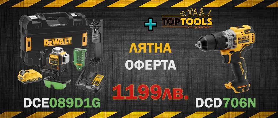 Зелен лазер DCE089D1G и винтоверт DCD706N
